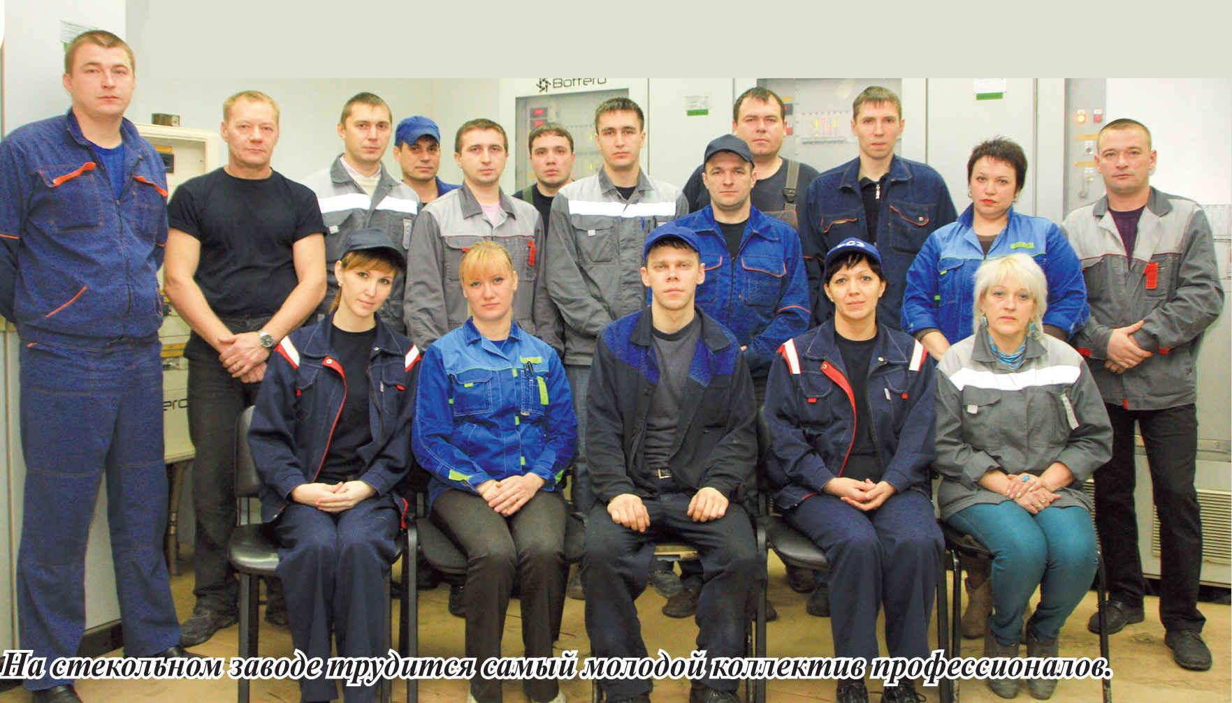 Рузаевка вакансии объявления, Работа без опыта в Рузаевке, 80 вакансий 8 фотография
