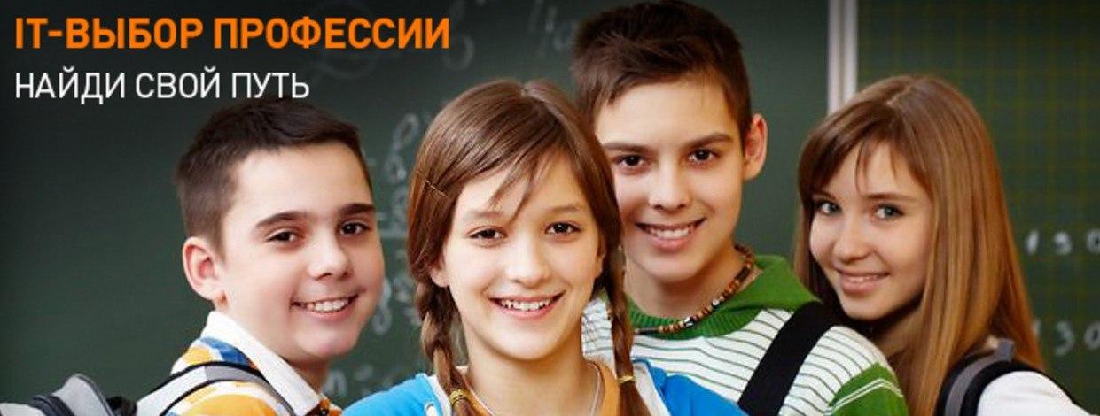 """Газета """"Мордовия"""" :: """"Ростелеком"""" запускает новый этап конкурса школьных интернет-проектов """"Классный интернет"""""""